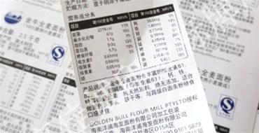三亚查处8宗销售无中文标签食品案 涉案货值1.5万多元